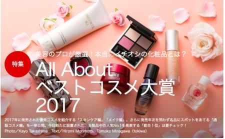 スクリーンショット 2017-12-26 00.12.46